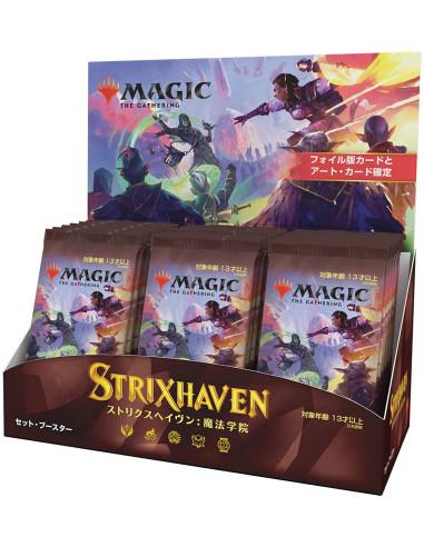 MTG Caja de Set Boosters: Strixhaven: School of Mages - Promo Buy a Box - Japonés en Magicsur Chile