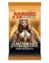 Amonkhet Sobre - Magic the Gathering